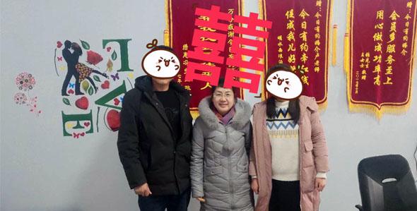 赵先生&樊女士